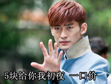 张翰のa大全大全-QQ表情累图片包好表情表情图片