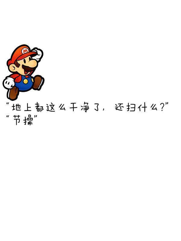 qq皮肤 可爱皮肤 → 萌萌哒