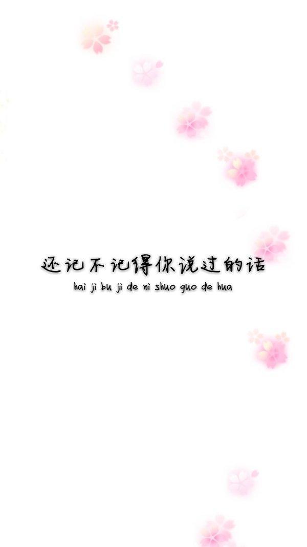 5月20我爱你❥